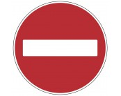No Entry Plate 600mm
