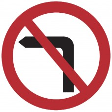 No Left Turn Plate 750mm