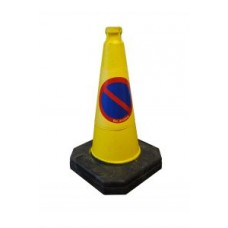 No Waiting Cone 450mm