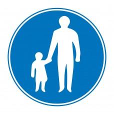 Pedestrians Pathway Symbol